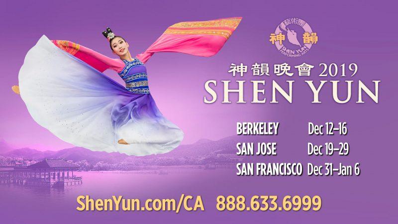 ShenYun2019_PenTV